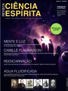 Capa RCE DEZ2015