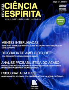 capa RCE JUN2017
